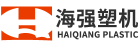 NINGBO HAIQIANG PLASTIC MACHINERY CO., LTD.